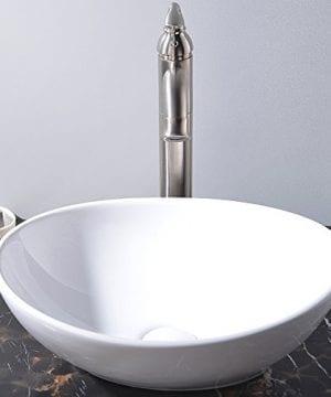 KINGO HOME Above Counter White Porcelain Ceramic Bathroom Vessel Sink 0 2 300x360