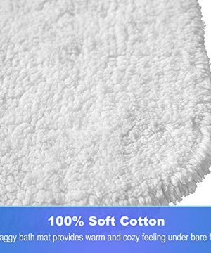 GECOUN Bath Rug Mats Absorbent Non Slip Cotton Backing Bathroom Rugs Extra Soft Machine WashableDry 315 X 20 Luxury White 0 0 300x360