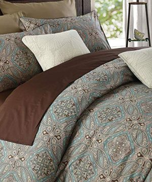 Brandream Paisley Duvet Cover Set Queen Size Chic Regal Themed Luxury Bedding Sets Wrinkle Cozy DurableTaupe 0 300x360