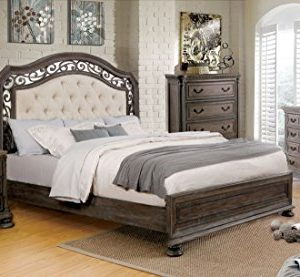 PERSEPHONE Formal Traditional Look Stylish Elegant Majestic Rustic Natural Tone Finish Eastern King Size Bed Matching Dresser Mirror Nightstand Intricate Wood Carving Bedroom 4pc Set 0 300x277