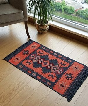 Secret Sea Collection Modern Bohemian Style Small Area Rug 2 X 3 Ft Cotton Washable Reversible Charcoal Grey Orange 0 300x360