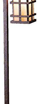 Kichler 15232AGZ Cross Creek Aluminum Post Landscape Path Lighting 60 Watt Aged Bronze 0 153x360