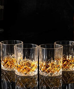 KANARS Old Fashioned Whiskey Glasses With Luxury Box 10 Oz Rocks Barware For Scotch Bourbon Liquor And Cocktail Drinks Set Of 4 0 0 300x360