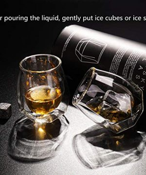 Whiskey Glasses Set Of 2 Hand Blown Double Walled Glass With Premium Gift Box Unique Whisky Tumblers Scotch Rocks Glasses Perfect For Scotch Bourbon And Old Fashioned Cocktails 0 4 300x360