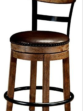 Barstool Swivel With Back Classic Style Furniture Counter Height Brown Kitchen Dining Skroutz 0 270x360
