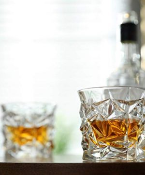 Diamond Cut Whiskey Glass Pair Dishwasher Safe Unique Gift Great For Scotch Or Whiskey 8oz Glass Liquor Or Bourbon Tumblers 2pk By Fine Occasion 0 2 300x360